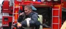 К юбилею пожарной охраны: боевая работа
